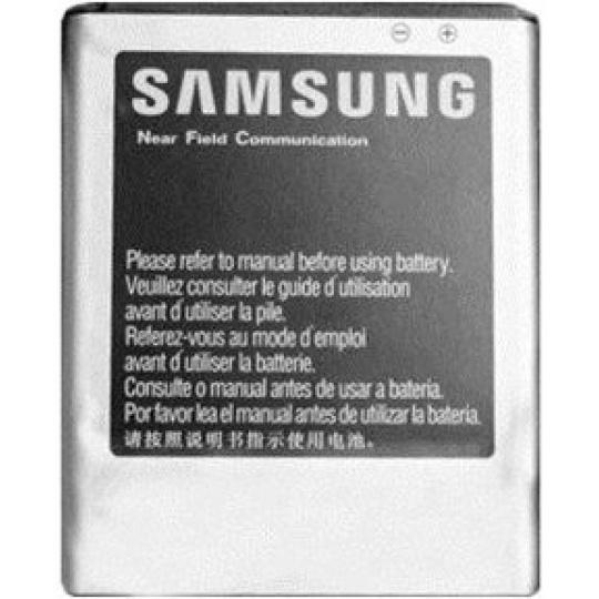 Samsung EB-L1G6LLU baterie 2100mAh Galaxy S3