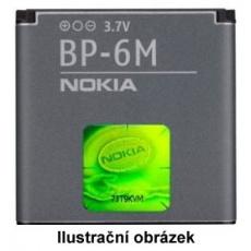NOKIA BP-6M BATERIE 1.070mAh Li-Ion (BULK)