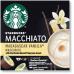 Starbucks Madagask Van. Latte Macc 12cap