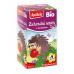 Apotheke BIO Dětský čaj Zahradní směs s meduňkou 20x2g